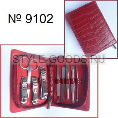 Маникюрный набор 9102 (71048)