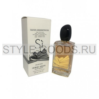 "G. Armani ""Si Golden Bow"", 100 мл (тестер) (ж)"