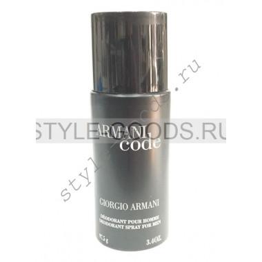 Дезодорант Giorgio Armani Code, 150 мл (м)