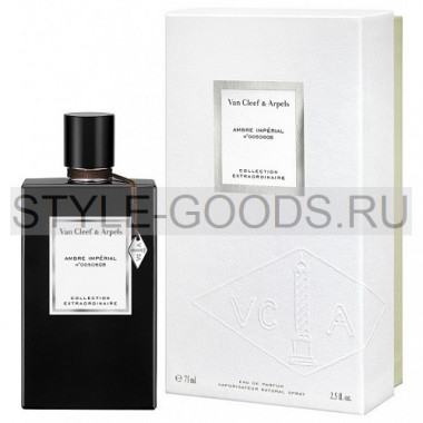 Van Cleef&Arpels Ambre Imperial №00506 QB, (ж/м)