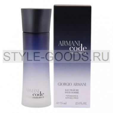 Giorgio Armani Summer pour homme, 75 мл (м)