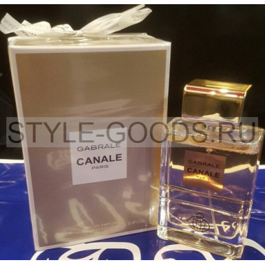 "Арабские духи ""Gabrale Canale"", 100 ml (ж)"