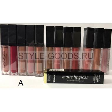 Блеск для губ Chanel Matte Lipgloss ,12 шт. (A)
