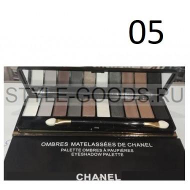 Тени для век Chanel 10 цветов, № 05