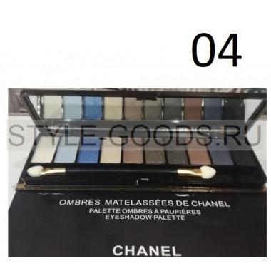 Тени для век Chanel 10 цветов, № 04