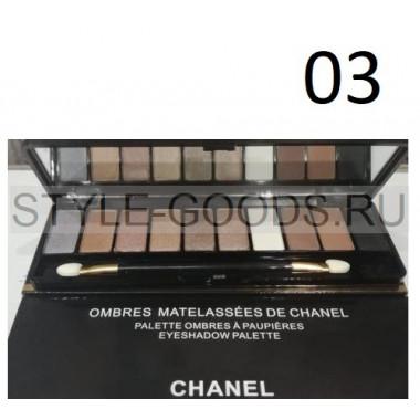 Тени для век Chanel 10 цветов, № 03
