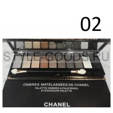 Тени для век Chanel 10 цветов, № 02