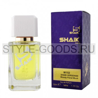 Духи Shaik 152 - Versace Versense, 50 ml (ж)