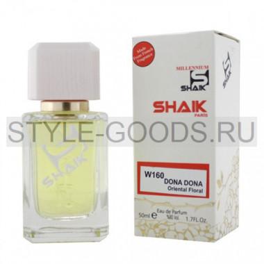 Духи Shaik 160 - Trussardi Donna, 50 ml (ж)