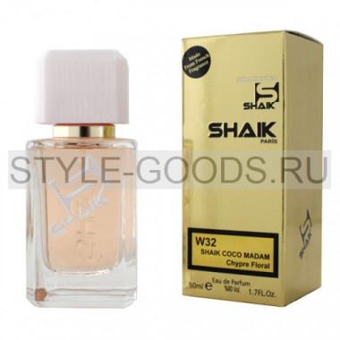 Духи Shaik 32 - Coco Mademoiselle, 50 ml (ж)