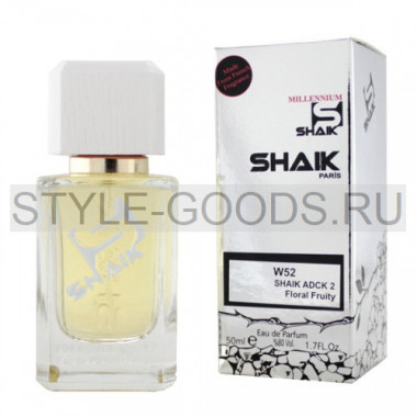 Духи Shaik 52 - Dior Addict 2, 50 ml (ж)