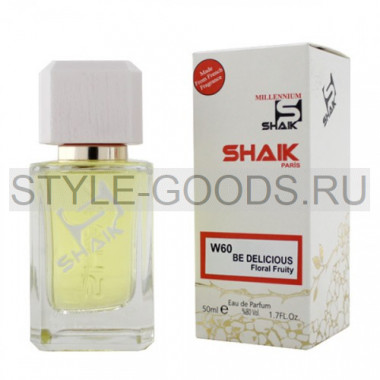 Духи Shaik 60 - DKNY Be Delicious, 50 ml (ж)