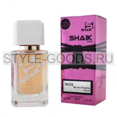 Духи Shaik 228 - Boss Ma Vie, 50 ml (ж)