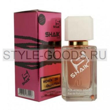 Духи Shaik 250 - Gaultier Scandal, 50 ml (ж)