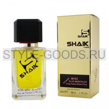 Духи Shaik 153 - Montale Orange Flowers, 50 ml (унисекс)
