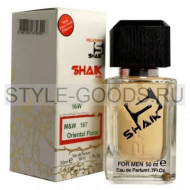 Духи Shaik 167 - Baccarat Rouage, 50 ml (унисекс)
