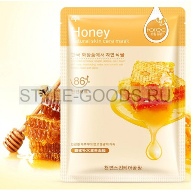 Маска для лица ROREC HONEY (мёд)