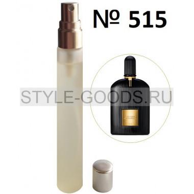 Пробник духов оригинал Black Orchid,15 ml (515)