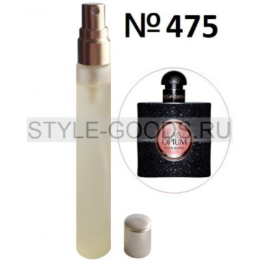 Пробник духов YSL Black Opium (475),15 ml
