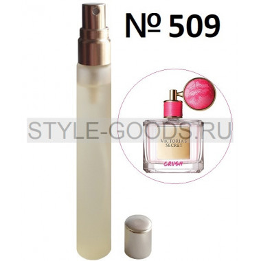 Пробник духов Victoria`s Secret Crush (509),15 ml