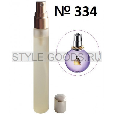 Пробник духов Lanvin Eclat d`Arpege (334),15 ml
