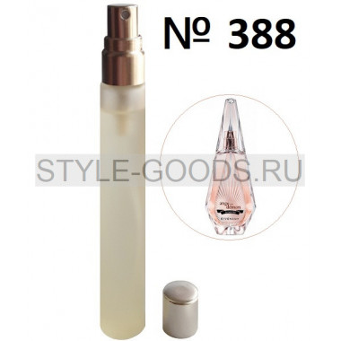 Пробник духов Givenchy A&D Le Secret (388),15 ml