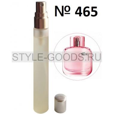 Пробник духов Lacoste Sparkling (465),15 ml