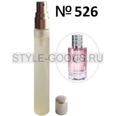Пробник духов Dior Joy (526),15 ml