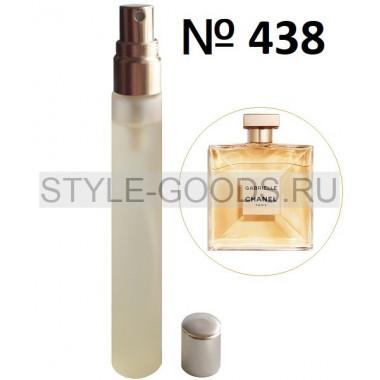 Пробник духов Chanel Gabrielle (438),15 ml