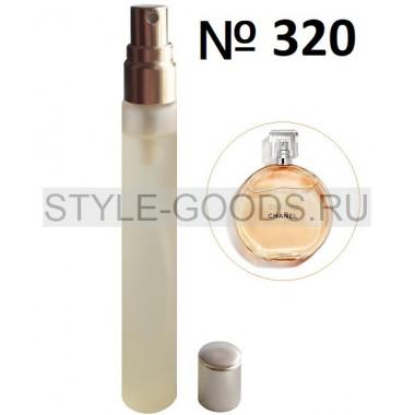 Пробник духов Chanel Chance (320),15 ml
