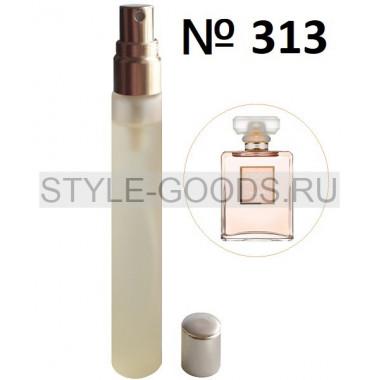 Пробник духов Coco Mademoiselle (313),15 ml