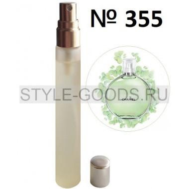 Пробник духов Chance eau Fraiche (355),15 ml