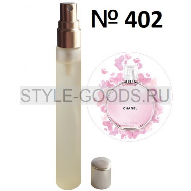 Пробник духов Chance eau Tendre (402),15 ml