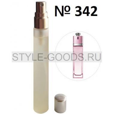 Пробник духов Dior Addict 2 (342),15 ml