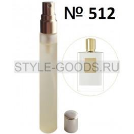 https://style-goods.ru/12253-thickbox_default/probnik-duhov-love-bygood-girl-51215-ml.jpg