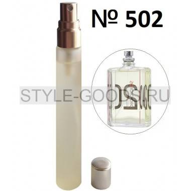 Пробник духов Escentric 02 (502),15 ml