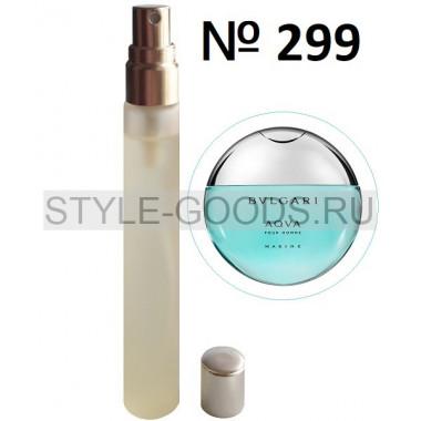 Пробник духов Bvlgari Aqua Marine (299),15 ml