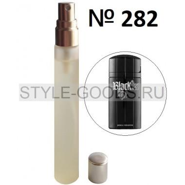Пробник духов Black XS (282),15 ml (м)