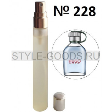 Пробник духов HUGO (228),15 ml (м)