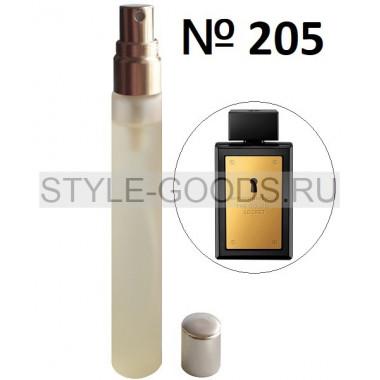 Пробник духов The Golden Secret (205),15 ml (м)