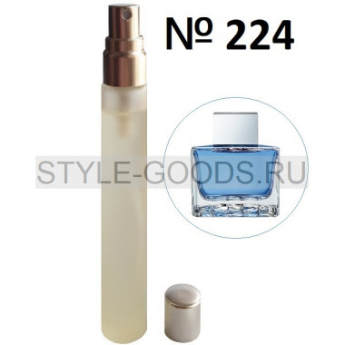 Пробник духов Blue Seduction (224),15 ml (м)