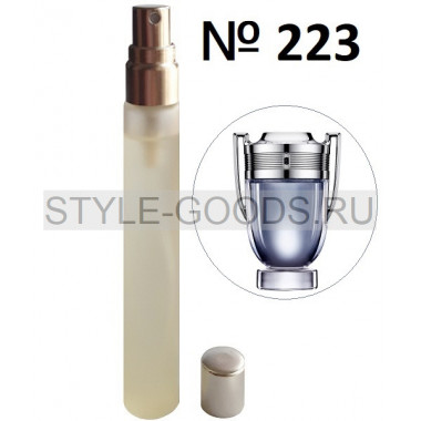 Пробник духов Invictus (223),15 ml
