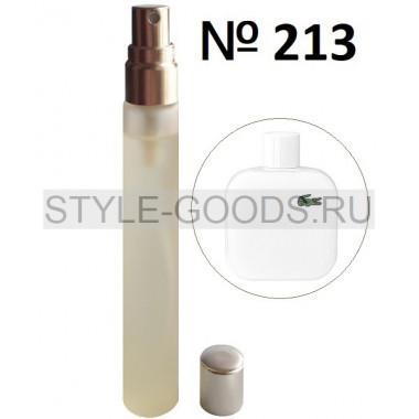 Пробник духов Lacoste L.12.12 Blanc (213),15 ml