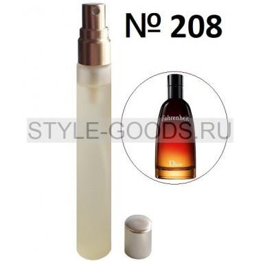 Пробник духов Dior Fahrenheit (208),15 ml