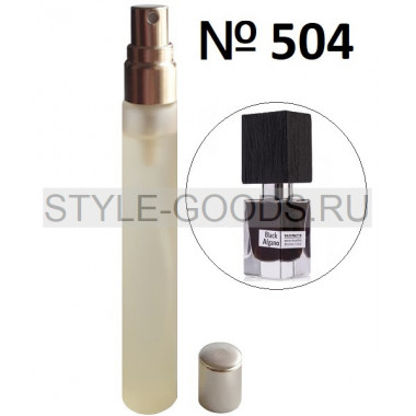 Пробник духов Black Afgano (504),15 ml
