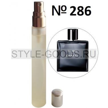 Пробник духов Bleu de Chanel (286),15 ml