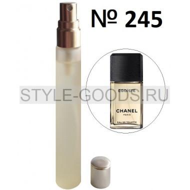Пробник духов Chanel Egoiste (245),15 ml