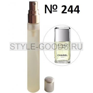 Пробник духов Chanel Egoiste Platinum (244),15ml