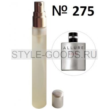 Пробник духов Allure Homme Sport (275),15 ml