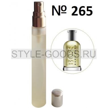 Пробник духов Boss № 6 (265),15 ml